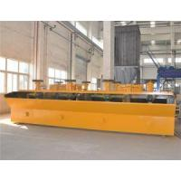 Buy cheap High Quality Flotation Machine Systems for Mining Equipment from Wholesalers