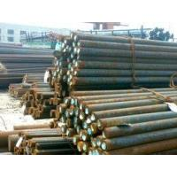 Buy cheap Cold drawn steel 20CrMnMo gear steel from Wholesalers