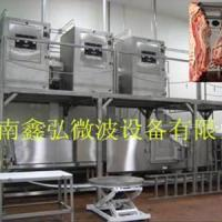 China Beef microwave thawi Product number:T-01 on sale
