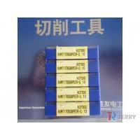Buy cheap Widely used turning tool inserts original Sumitomo from Wholesalers