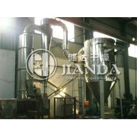 Buy cheap Anthraquinone Dye Spin Flash Dryer from Wholesalers