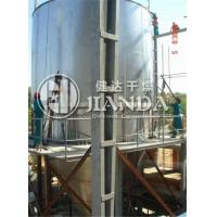 Buy cheap Dyes, Pigments Chemical High-Speed Centrifugal Spray Dryer from Wholesalers