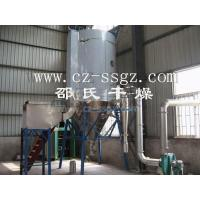 China LPG centrifugal spray dryer on sale