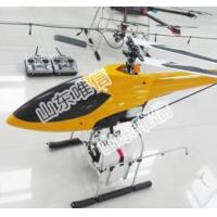 China Agriculture UAV Crop Dusters Sprayer Helicopter on sale