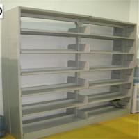 Buy cheap Steel Book Shelf Practical Metal Library Book Shelving Steel Storage Book Shelf from Wholesalers