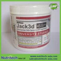 Buy cheap Pre & post workout supplement from Wholesalers