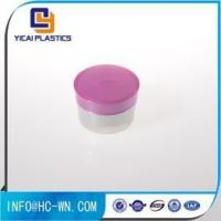 Buy cheap Ungrouped 100G Circle Cosmetic Plastic Mask Cream Jar from Wholesalers