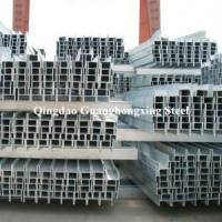 Buy cheap Q235, Hot Rolled, Building Material Steel H Beam from Wholesalers