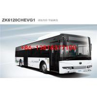 Buy cheap POWER SYSTEM ZK6120CHEVG1 yutong buses from Wholesalers