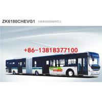 Buy cheap POWER SYSTEM ZK6180CHEVG1 yutong buses from Wholesalers