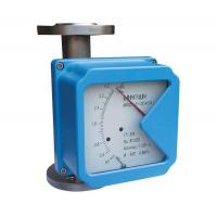 Buy cheap Metal tube rotameter from Wholesalers