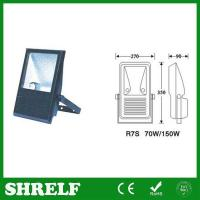 China J2003 70W 150W metal halide light on sale