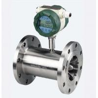 Buy cheap Liquid turbine flow meter from Wholesalers