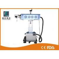 Buy cheap Galvo Laser Marker Machine , 10w 30w 60w Leather Laser Engraving Machine from Wholesalers