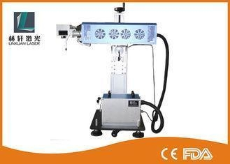 Quality Galvo Laser Marker Machine , 10w 30w 60w Leather Laser Engraving Machine for sale