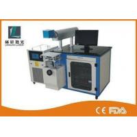 Buy cheap Food Packing Flying Green Laser Marking Machine For Subsurface Engraving from Wholesalers