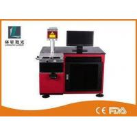 Buy cheap 10W CO2 Laser Marking Machine Air Cooling 7000 Mm/S For Perfume Bottle from Wholesalers