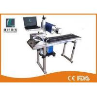 Buy cheap 10W 30W 60W Wood Laser Engraving Machine With Co2 Laser Tube Zero Maintenance from Wholesalers