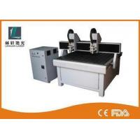 Buy cheap Water Cooling CNC Router Machine For AD Sign Making 600mm * 900mm / 1300 * 2500 mm from Wholesalers