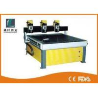 Buy cheap Mini CNC Engraving Machine , CNC Wood Carving Machine With Steady Data Transmission from Wholesalers