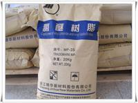 Chlorinated Polyether Resin (Copolymer of vinyl chloride and vinyl isobutyl ether) MP-45