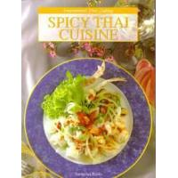Buy cheap Spicy Thai Cuisine Cookbook, Sangdad Books from Wholesalers