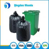 Buy cheap Cheap LDPE Plastic Garbage Bags, Disposable PE Trash Bags, Disposable Plastic Bin Liners from Wholesalers