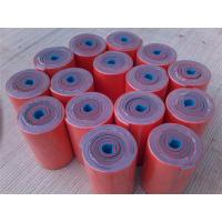 Buy cheap Sam Rolled Rescue Splint Polymorphic Fixture Splint for Arm and Leg from Wholesalers