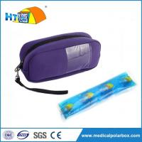 Buy cheap diabetic Carring Travel bags and fridge for insulin pen holder and transport from Wholesalers