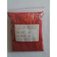 Buy cheap Fast Red 2BP Pigment from Wholesalers