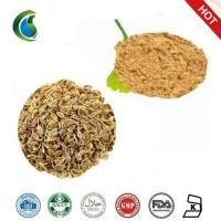 Buy cheap Caraway Seeds Plant Extract with Carum Carvi Extract from Wholesalers