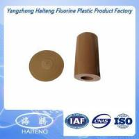 China High Percentage Bronze-Filled PTFE Rods on sale