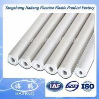Buy cheap 100% Virgin PP/POM Plastic Rod from Wholesalers
