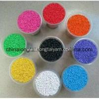 Buy cheap PP Cable Filler Yarn PVC Compound for Cable and Wire Sheath from Wholesalers