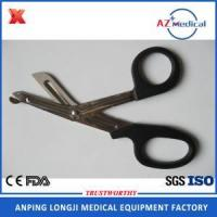 Buy cheap Medical stainless steel EMT trauma shears from Wholesalers