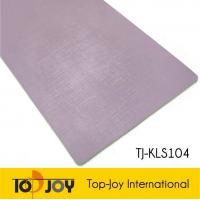 Buy cheap 1.5m*20m Commercial Use Vinyl Floor Roll from Wholesalers