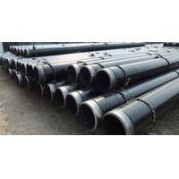 Buy cheap SMLS Steel Pipe DIN1629 from Wholesalers