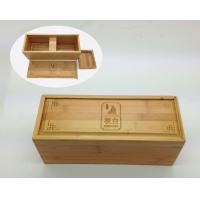 Buy cheap Tea Set Bamboo Tea Box With Concealed Lid from Wholesalers