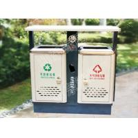 Buy cheap Wind Turbine Outdoor Waste Receptacle With Inner Plastic Bin from Wholesalers