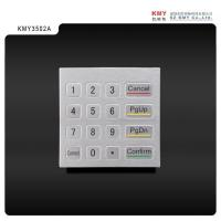 Buy cheap Access Control System IP65 Panel Mounting Stainless Steel Metal Keypad from Wholesalers