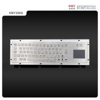 Buy cheap Information Kiosk IP65 Waterproof Stainless Steel Metal Keyboard with Touchpad from Wholesalers