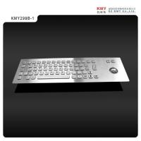Buy cheap Anti-vandal IP65 Stainless Steel Panel Mounting Metal Keyboard with Trackball from Wholesalers