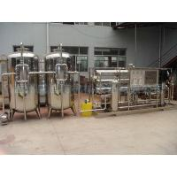 10 tons of water softening equipment