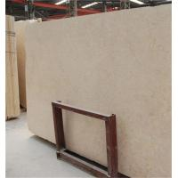 Buy cheap Rectangle Crema Marble Marfil Stone Slab Countertop For Laundry Room from Wholesalers