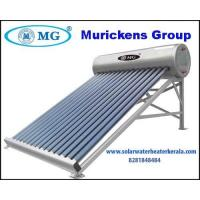 Buy cheap MG Solar Water Heater from Wholesalers