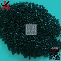 Buy cheap Pom carbon grade from Wholesalers