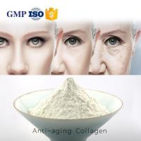 Buy cheap Cosmetic Grade Collagen Vitamin Additive from Wholesalers