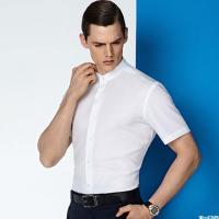 Buy cheap Men's shirt work clothes custom from Wholesalers