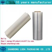 Buy cheap Transparent plastic packaging film smooth protective film from Wholesalers