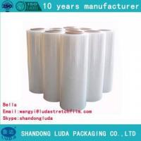 Buy cheap PE tray packaging film smooth plastic protective film from Wholesalers